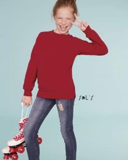 Vaikiški džemperiai