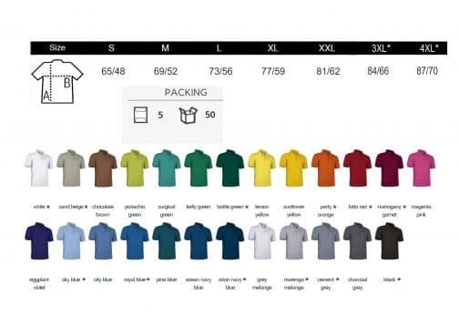 Polo vyriški marškinėliai 220 spalvos