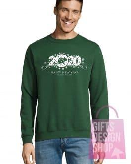 """Kalėdinis džemperis  """"Metai 2020"""""""