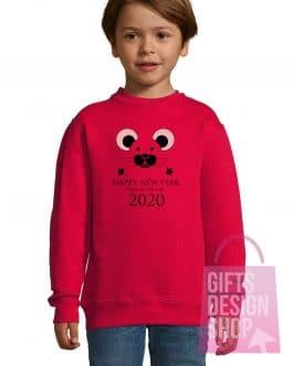 """Kalėdiniai vaikiški džemperiai """"Happy New Year"""""""