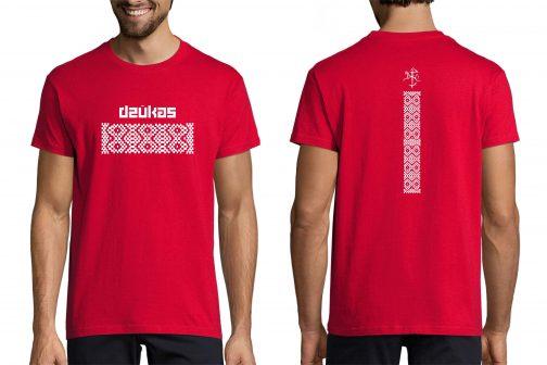 Dzūkas marškinėliai